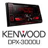 KENWOOD DPX3000U 2-DIN Autoradio CD/USB/AUX (DPX3000U) - PRO105