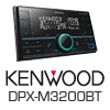 KENWOOD DPXM3200BT 2-DIN Autoradio Bluetooth/USB (DPXM3200BT) - PRO105